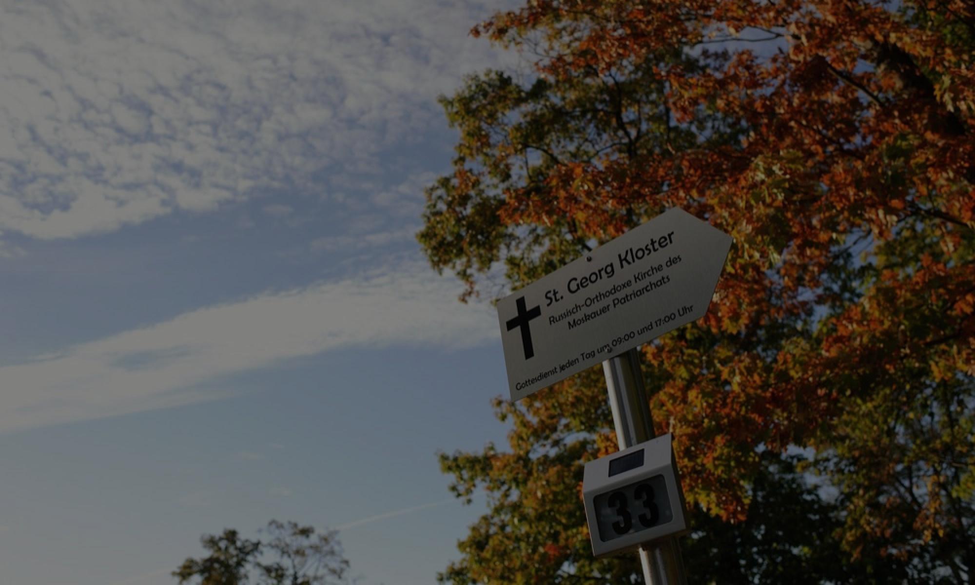 Götschendorf Brandenburg
