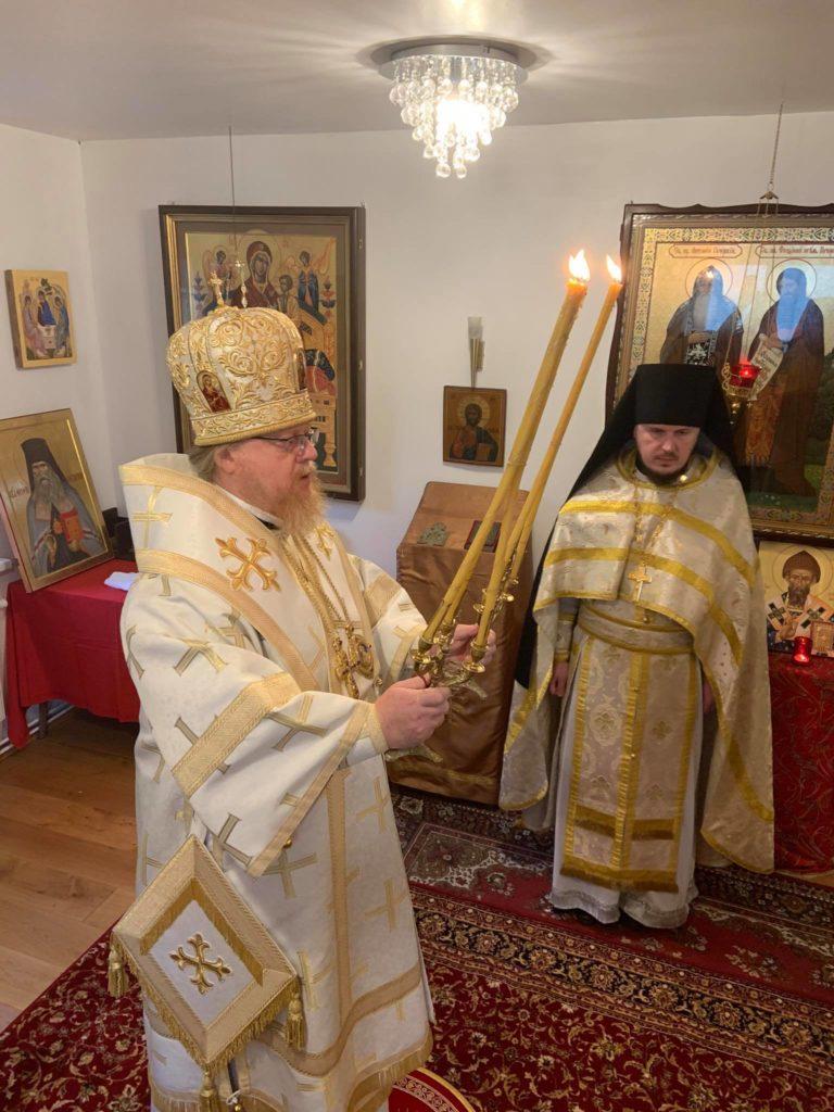 Служба в день памяти преставления апостола и евангелиста Иоанна Богослова