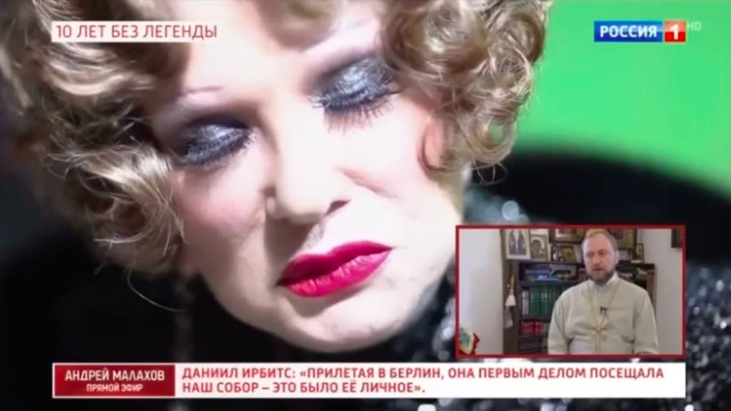 Игумен Даниил Ирбитс о Людмиле Гурченко